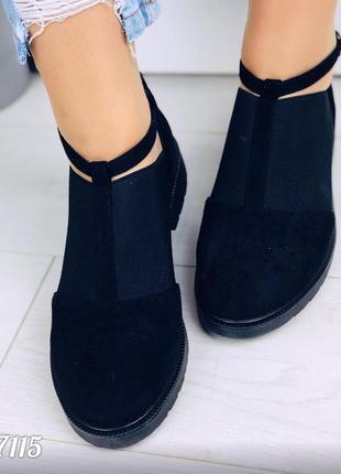 Стильные низкие туфли с резинкой и ремешком