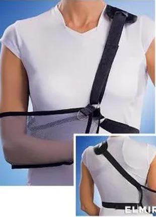 Бандаж для руки поддерживающий (косыночная повязка)размер М.но
