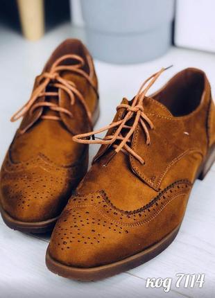 Стильные низкие туфли рыжего цвета