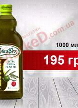 Costa d'Oro масло оливковое Extra Virgin 1л