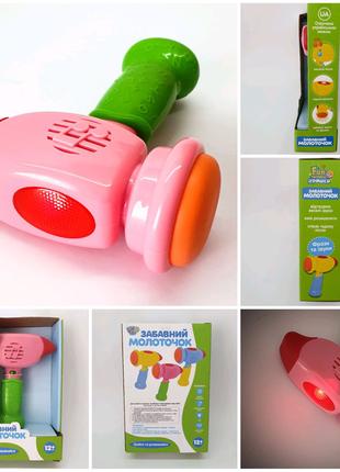 Развивающая игрушка, детский молоток, интерактивная игрушка