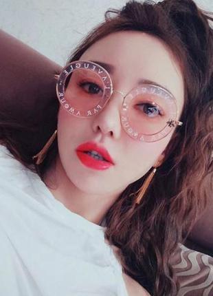 Солнцезащитные женские круглые очки, окуляри, розовые
