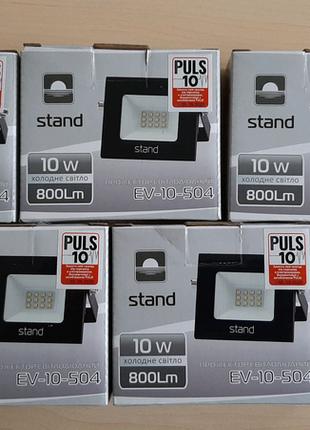 Прожекторы 10 Вт 220 В