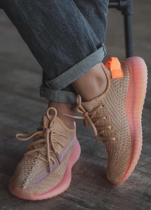 Классные женские кроссовки adidas yeezy boost 350 бежевые