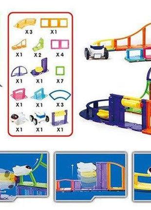 Детский магнитный трек конструктор Magformers (2 вида)