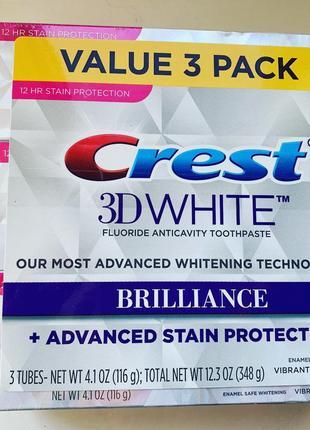 Американская отбеливающая Зубная паста Crest 3d white Brilliance