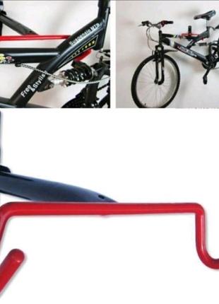 Крепление на стену для хранения велосипеда, кронштейн, кріплення