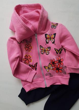 Спортивный костюм на девочку 1-2 года / комплект дівчинка метелик