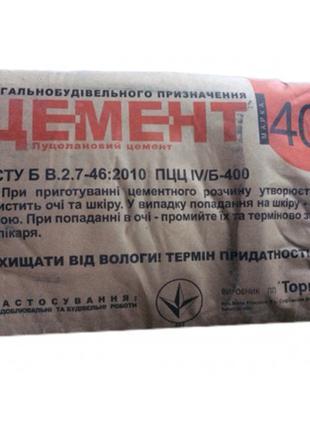Цемент М-400 (25 кг) Полимин