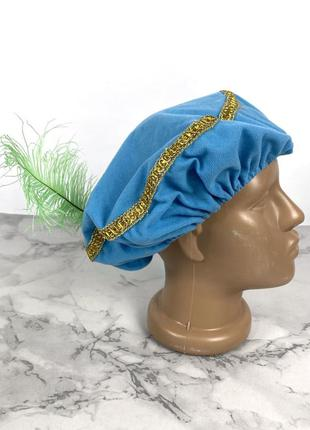 Шапка карнавальная с пером, голубая