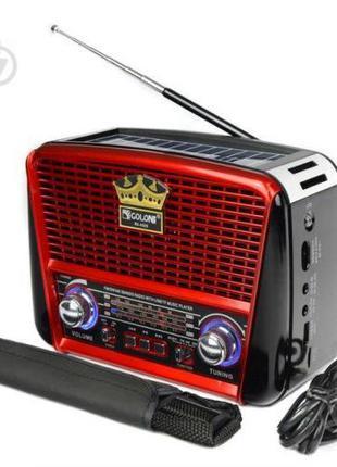 Радио портативная колонка MP3 USB Golon с солнечной панелью Golon
