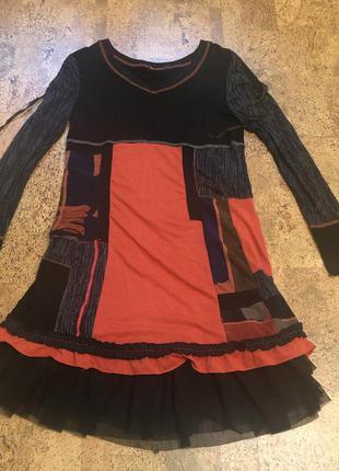 1+1=4 оригинальное платье с пышной юбкой фатин с длинным рукавом