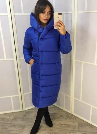 Пуховик пальто женский куртка