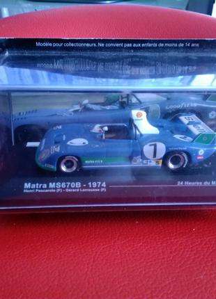 Matra  MS   670 B   1974    1:43     Atlas