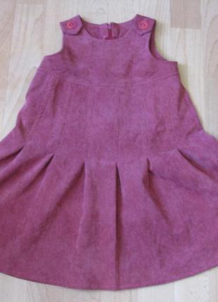 Платье сарафан из вельвета для девочки золушка 3-7 лет .