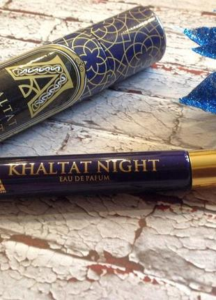 Attar Collection Khaltat Night_Original mini 10 мл_затест_Распив