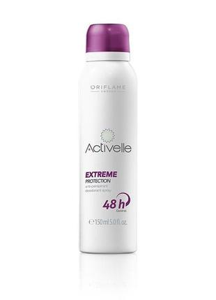 Спрей дезодорант-антиперспирант для экстремальной защиты activ...