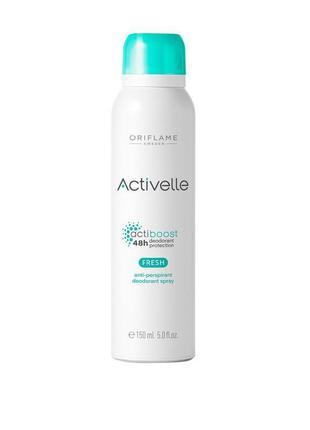 Спрей дезодорант-антиперспирант с освежающим эффектом activelle