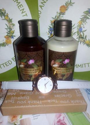 Набор: молочко и гель аргания-роза + элегантные часы ив роше