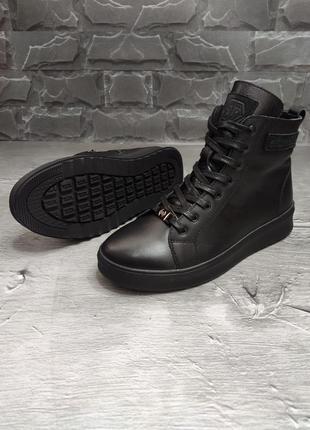 Зимние ботинки philipp plein🌶