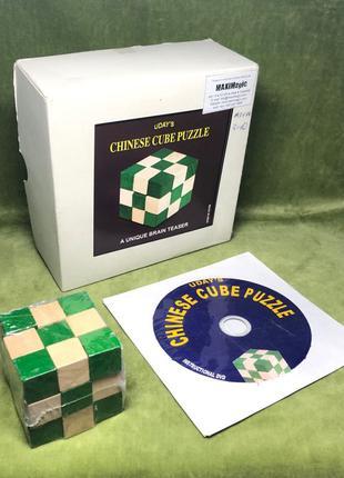 Головоломка «Куб-змейка»