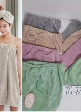 Набор комплект для бани и сауны. полотенце халат и челма. есть...
