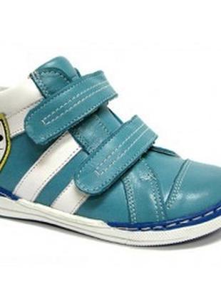 Ботинки от польского бренда renbut. размеры 29,30