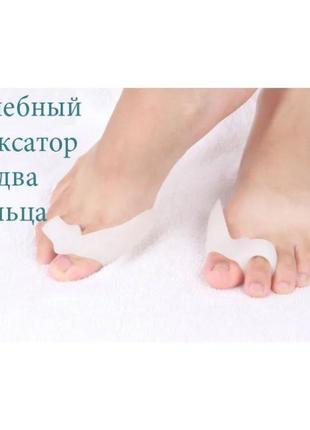 Лечебный фиксатор большого пальца ноги Valgus Pro ( Вальгус Пр...
