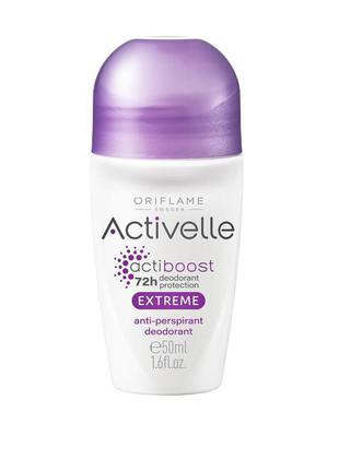Шариковый дезодорант-антиперспирант для экстремальной защиты a...
