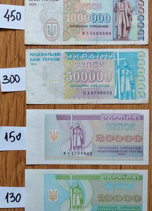 Банкноты, боны