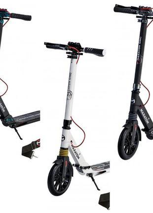 Самокат городской Maraton GMC с двумя амортизаторами и дисковы...