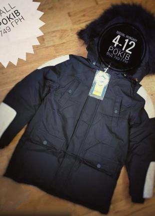 Курточка куртка аляска зима