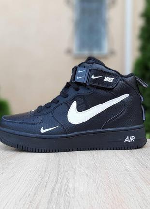 Утепленные Кроссовки Ботинки Nike Air Force 1 Mid (37-46)