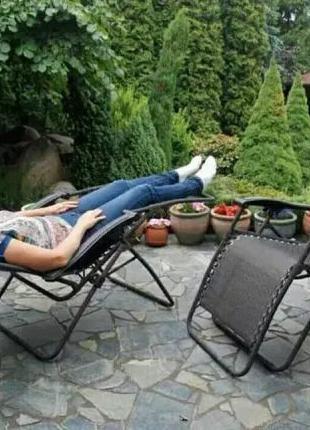 Кресло - шезлонг раскладное пляжное садовое 180СМ (3066)