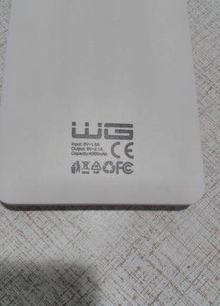 Power bank 4000ma
