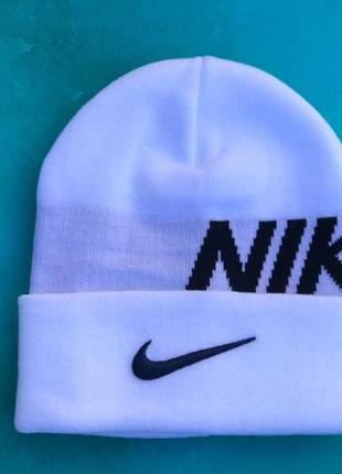 Мужская/ женская шапка осень nike