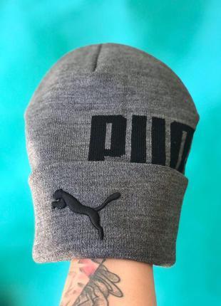 Мужская/ женская шапка  puma осень 🍁