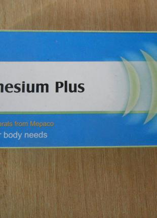 Магнезіум плюс, Magnesium plus, Магнезія