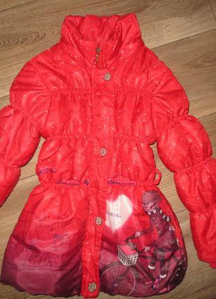 Теплая и легкая демми курточка на красотку