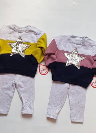 Комплект на девочку звёздочка/ комплект дівчинка 68-86см