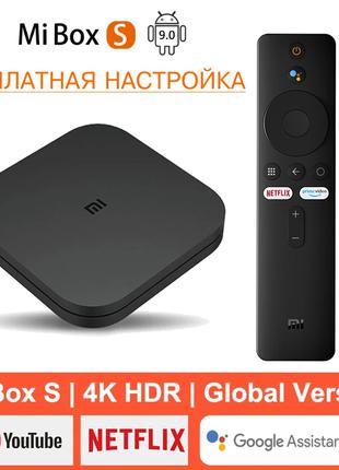 Xiaomi MI BOX S TV Smart приставка 4K Голосовое управление
