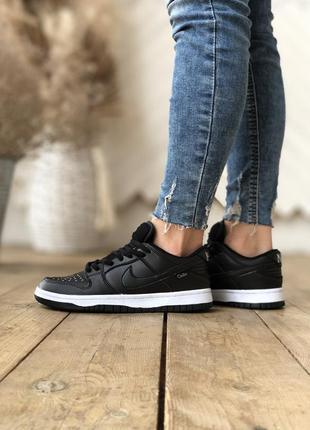 Civilist x nike sb dunk low меняет цвет женские кроссовки нало...