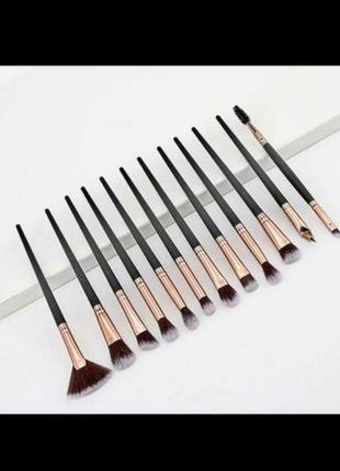 Набор профессиональных кистей для макияжа 12 штук