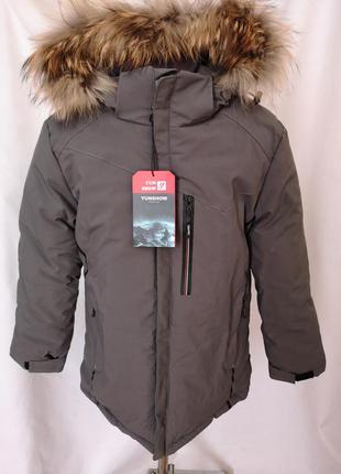 Зимняя куртка серая  на мальчика 104 - 128 рост