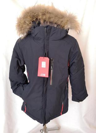 Зимняя куртка синяя  на мальчика 104-128  рост