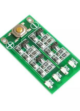 LED индикатор заряда/разряда аккумуляторов li-ion, li-pol 3S 12.6