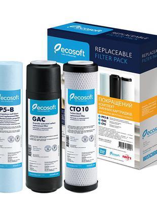 Улучшенные картриджи Ecosoft для обратного осмоса. Фильтр для ...
