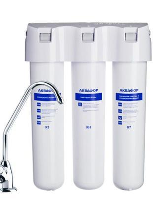 Фильтр для очистки воды Аквафор Кристал. Компактная система по...