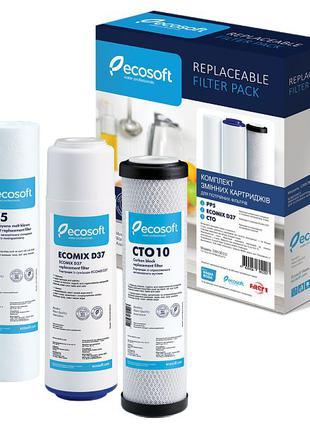 Комплект картриджей Ecosoft для тройного фильтра для воды