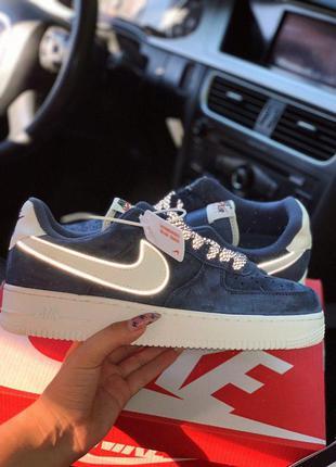 Nike air force blue
